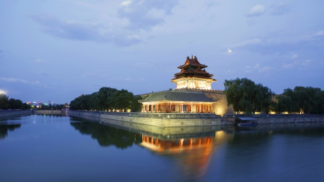 Beijing during night