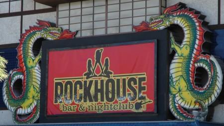 Rockhouse Bar and Nightclub Las vegas