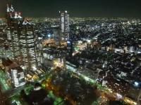 Night view over Tokyo