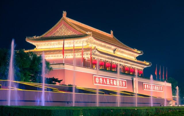 Beijing, the forbidden city at night