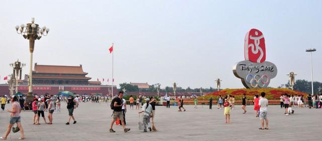Tiananmen Square ©drnantu