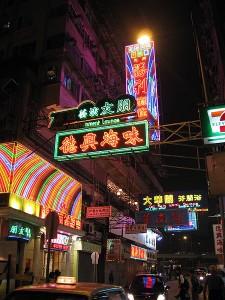 hng kong street