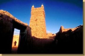 Mauritania Travel Guide