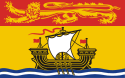 New Brunswick Travel Guide